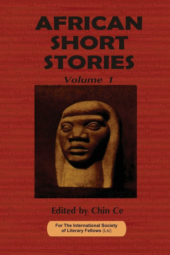 African Short Stories: Vol 1