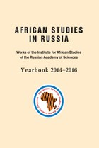 African Studies in Russia