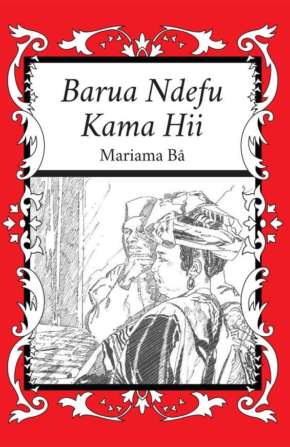Barua Ndefu Kama Hii
