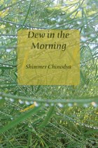 Dew in the Morning