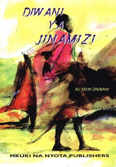 Diwani ya Jinamizi