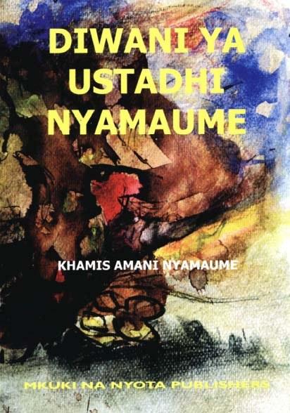Diwani ya Ustadhi Nyamaume