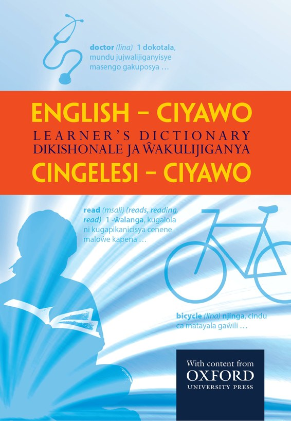 English - Ciyawo Learner's Dictionary