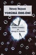 Ìléwó Ìkòwé Yorùbá Òde-òní