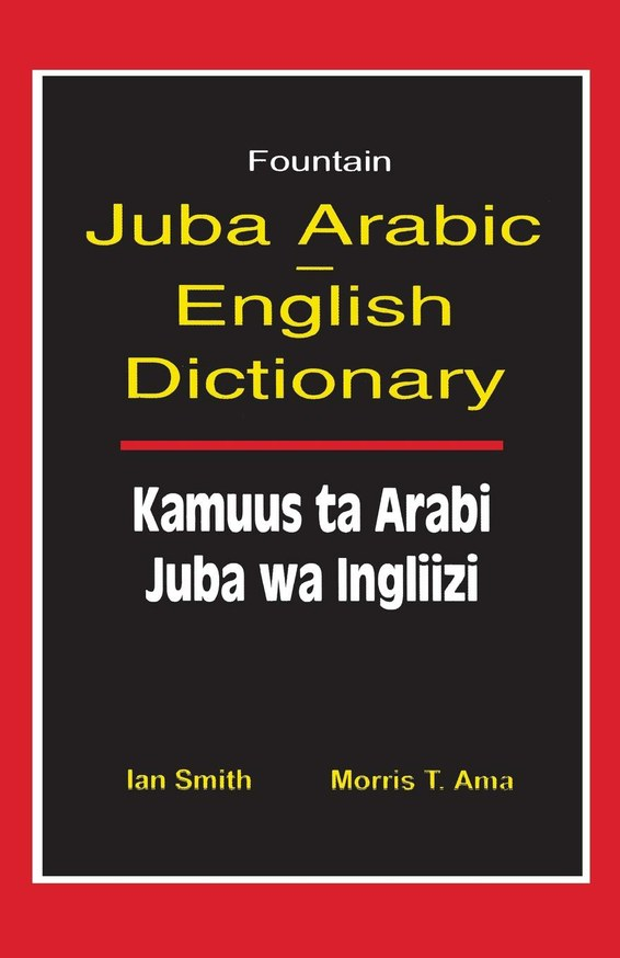 juba arabic english dictionary pdf