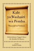 Kale ya Washairi wa Pemba