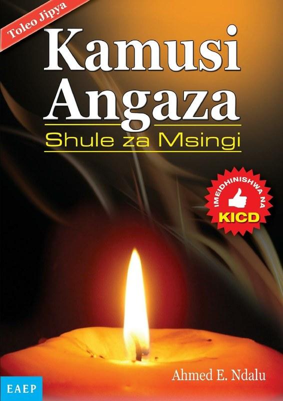Kamusi Angaza Msingi