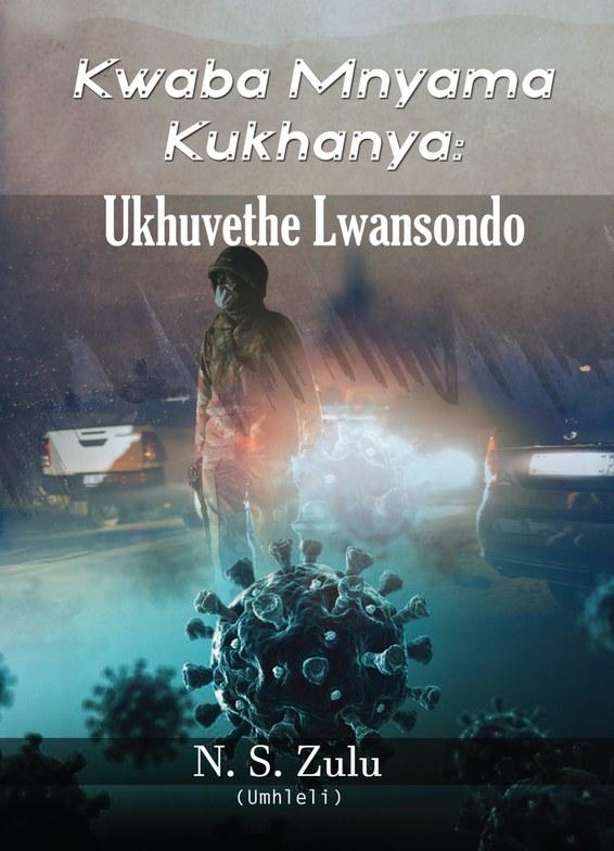 Kwaba Mnyama Kukhanya
