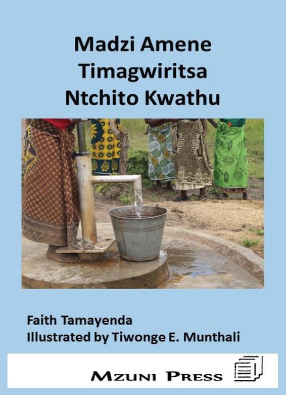 Madzi Amene Timagwiritsa Ntchito Kwathu
