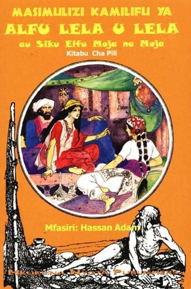 Masimulizi Kamilifu ya Alfu Lela U Lela au Siku Elfu Moja na Moja: Kitabu cha Pili