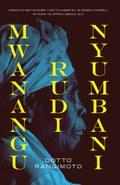 Mwanangu Rudi Nyumbani