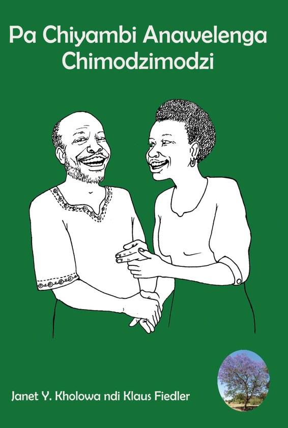 Pa Chiyambi Anawalenga Chimodzimodzi
