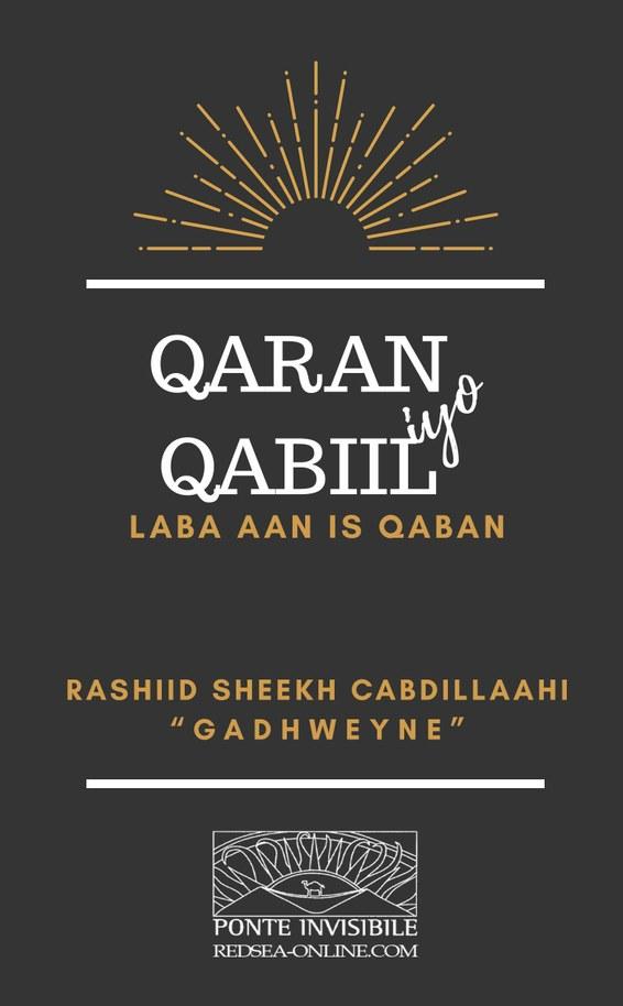 Qaran iyo Qabiil