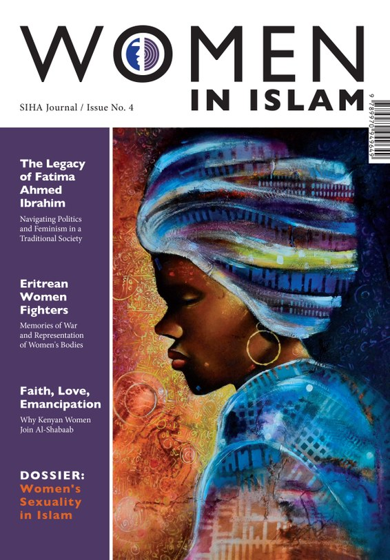 SIHA Journal: Women in Islam (Issue Four)