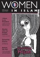 SIHA Journal: Women in Islam (Issue One)