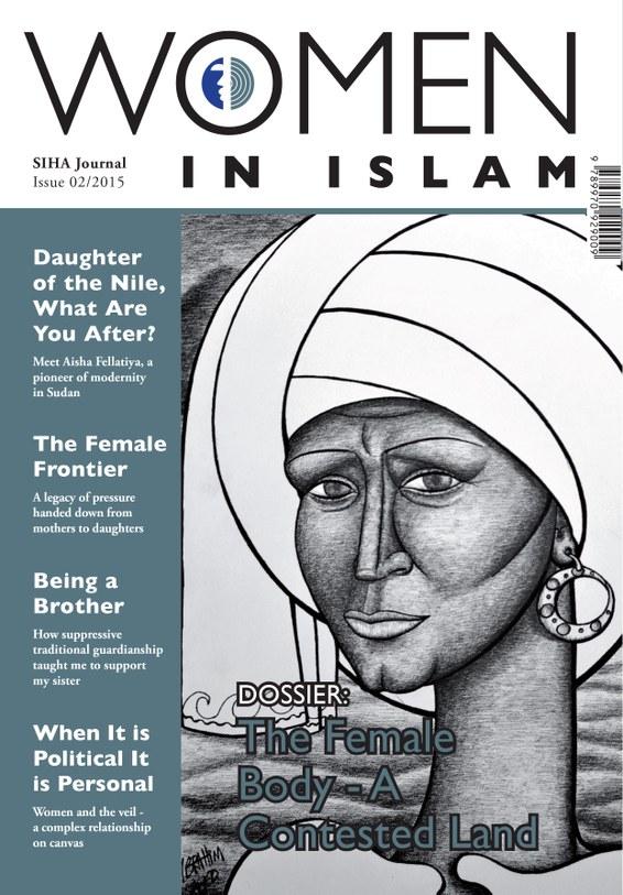 SIHA Journal: Women in Islam (Issue Two)