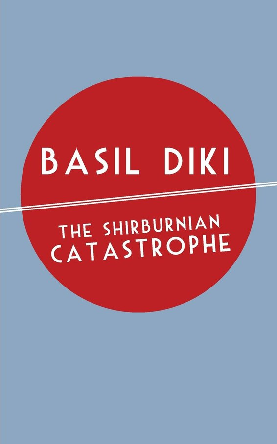 The Shirburnian Catastrophe
