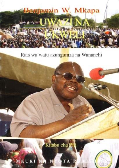 Uwazi na Ukweli Kitabu cha Pili