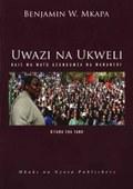 Uwazi na Ukweli Kitabu cha Tano