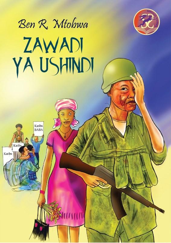 Zawadi ya Ushindi